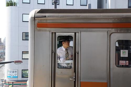 Kita-Asaka Station