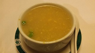 Sweet Corn Soup from Gong de Lin