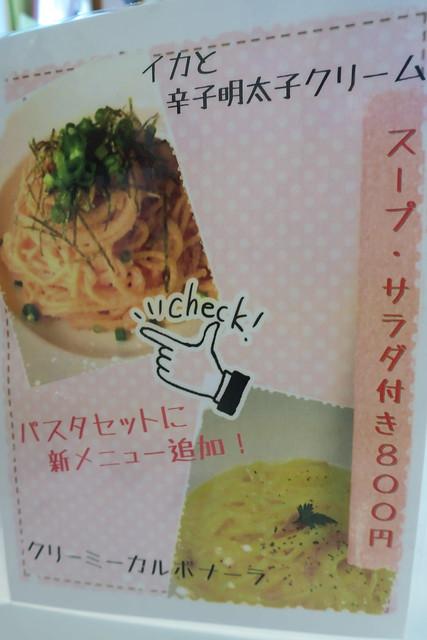 緑や太閤 ひつじ堂_09