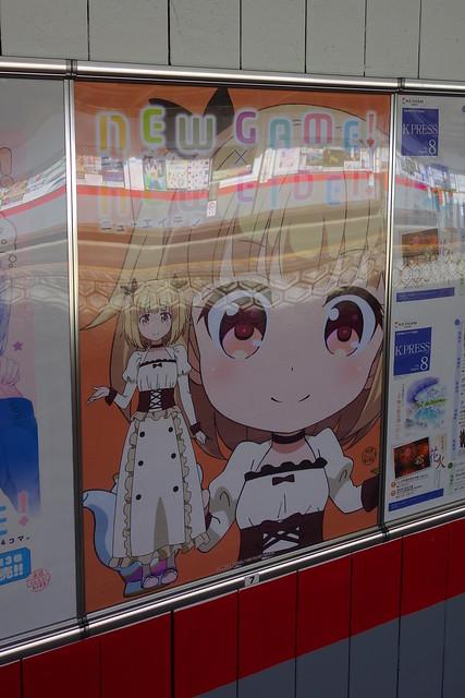 2016/08 叡山電車×NEW GAME! コラボポスター #03
