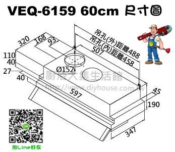 VEQ-6159