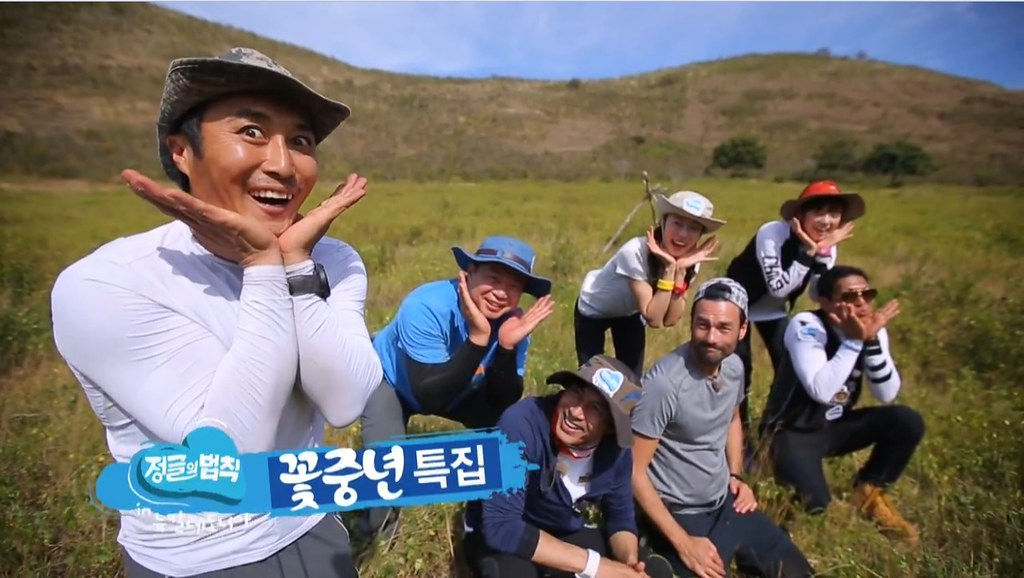 [Vietsub] Law of the Jungle Tập 228