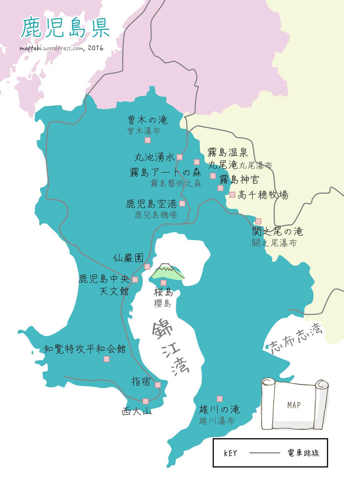 kagoshima3