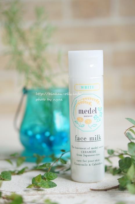 medel-milk3