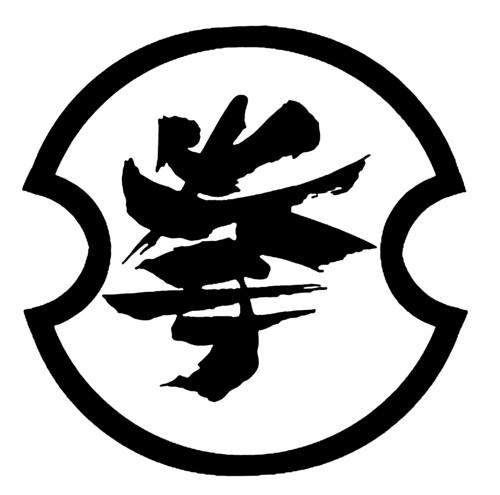 Kenpo Kai