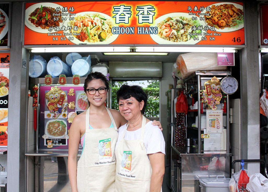 East Coast Lagoon Food Village: Choon Hiang Char Kway Teow