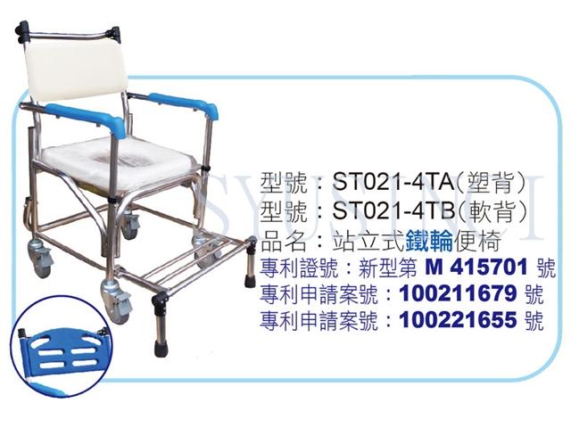 ST021-4TB-2