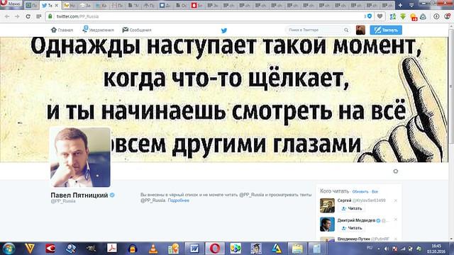 """Заместитель ОНК Москвы Павел Пятницкий внёс меня в """"чёрный список"""")))"""