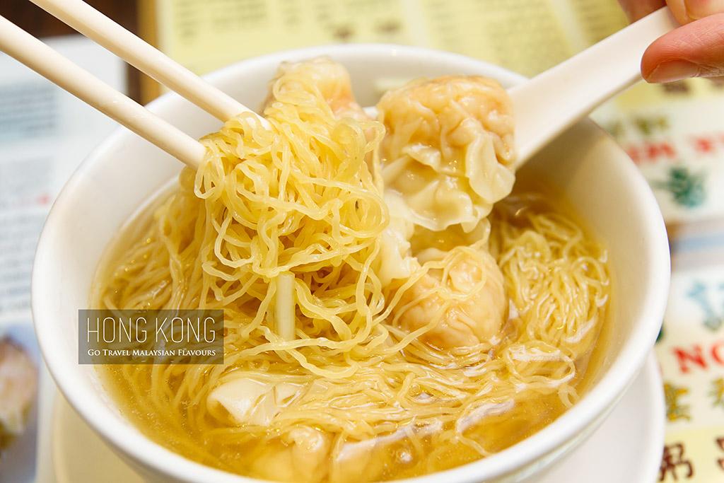 hong kong Mak Ming Noodles 麥明記