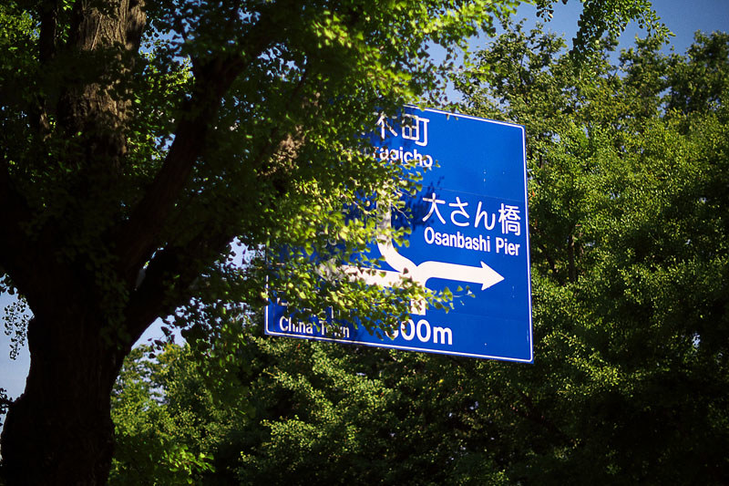 ヨコハマ朝散歩 山下公園