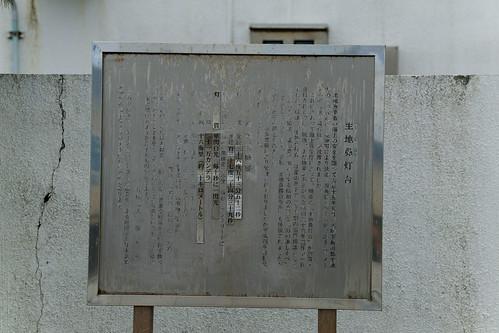 SDIM0185