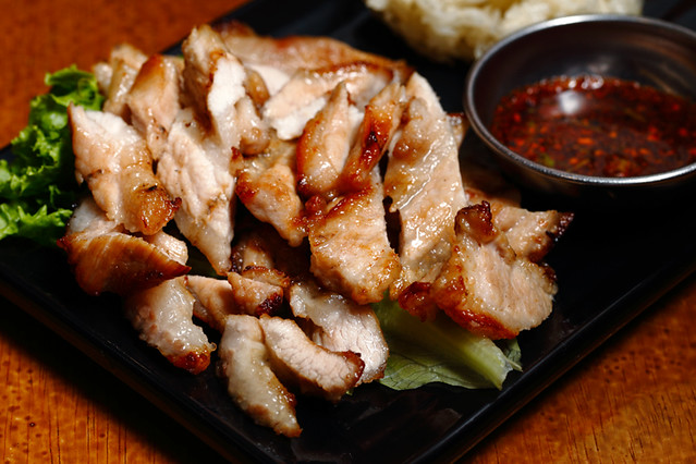 Senthai Grilled Pork Neck