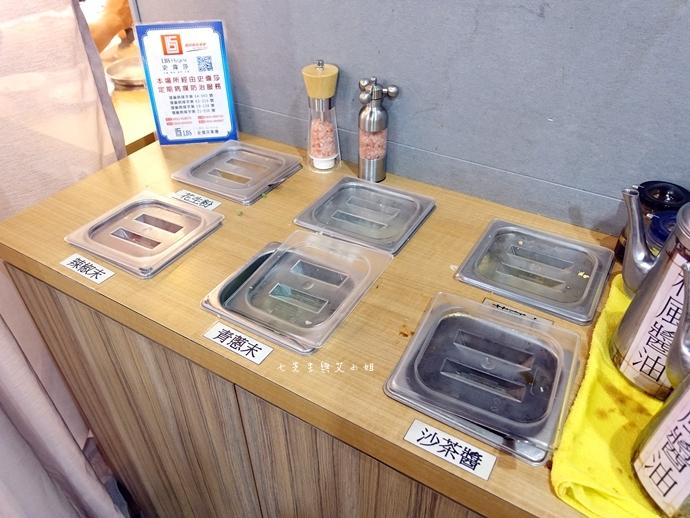 13 沐也日式涮涮鍋