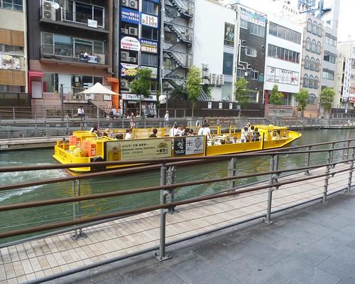 jp16-Osaka-Minami-Tomburi-croisière (1)