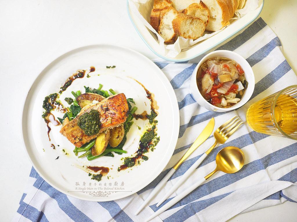 孤身廚房-烤鮭魚排佐香料烤南瓜及蒜香皇宮菜19