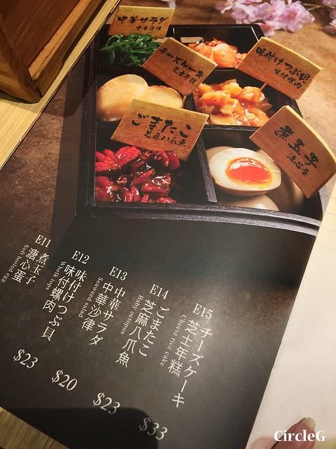 CIRCLEG 遊記 旺角 東京築地拉麵 日本  (4)