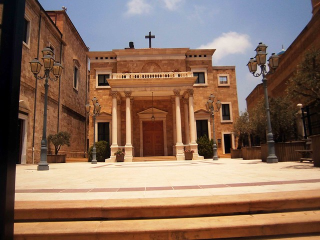 St George Maronite Cathedral