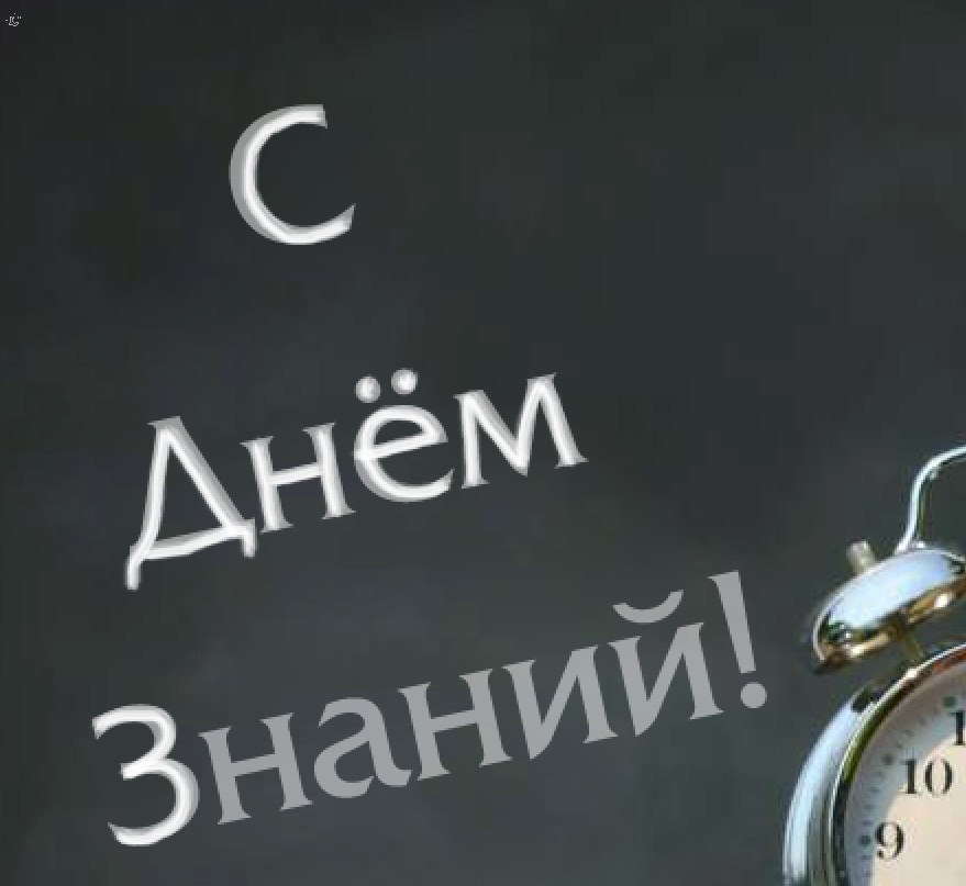 Кисть, текст, Фотошоп