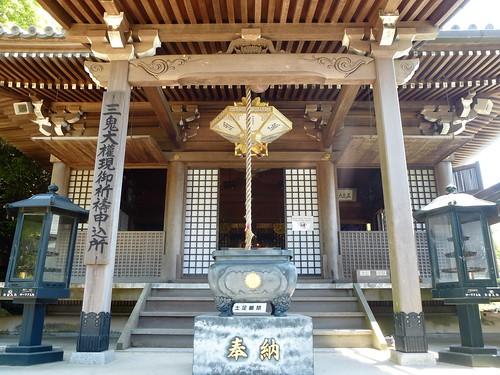 jp16-Myajima-Mont Misen-Sommet (12)