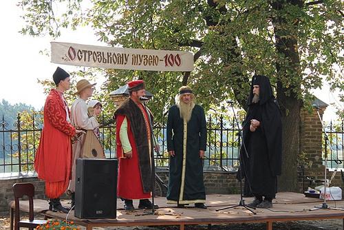 Музей замку князів Острозьких відзначив 100-річчя