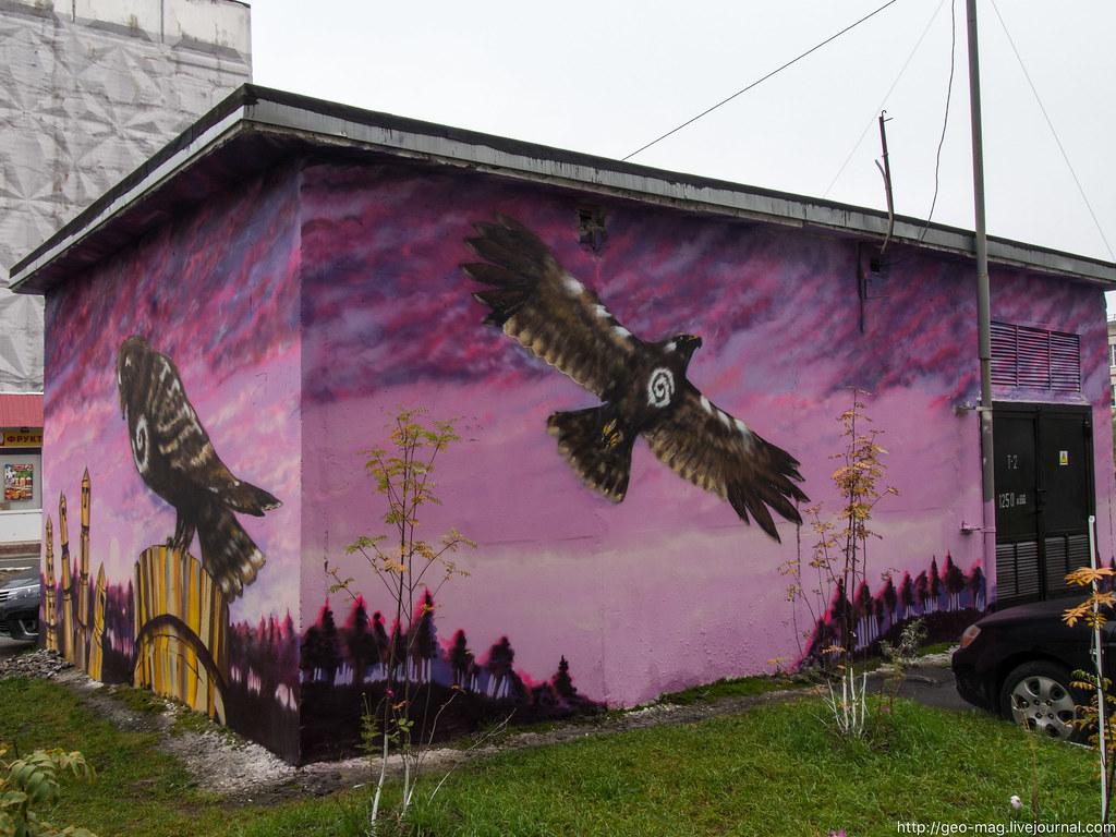 граффити_2-51