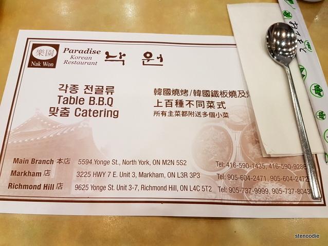 Nak Won Korean Restaurant locations