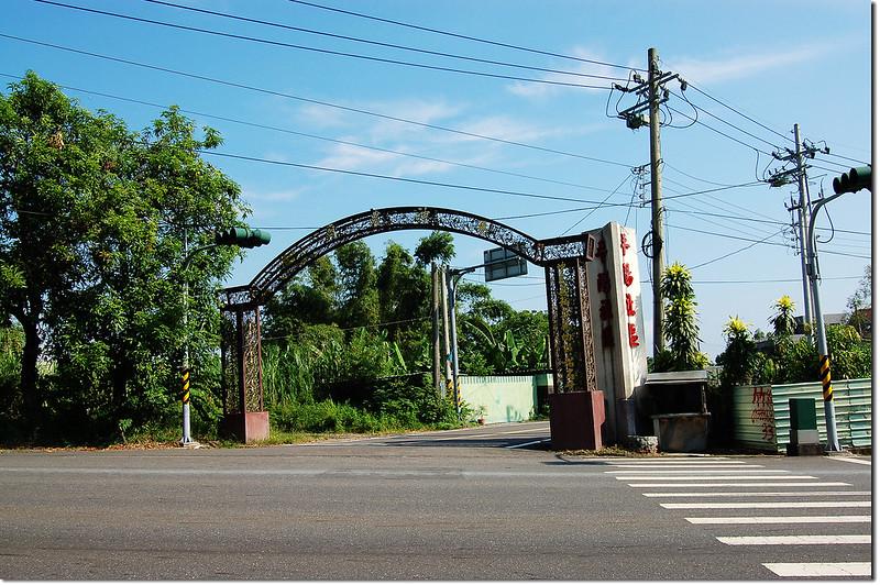 石子崎山台20線岔路