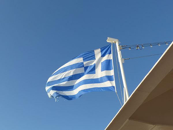drapeau du bateau