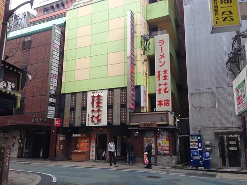 kumamoto-city-keika-ramen-outside