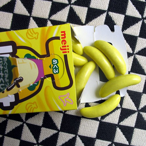 meiji banana candy | by tiny banquet committee
