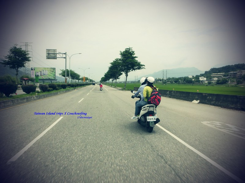 TaiwanIsland trips-Couchsurfing-17docintaipei (31)