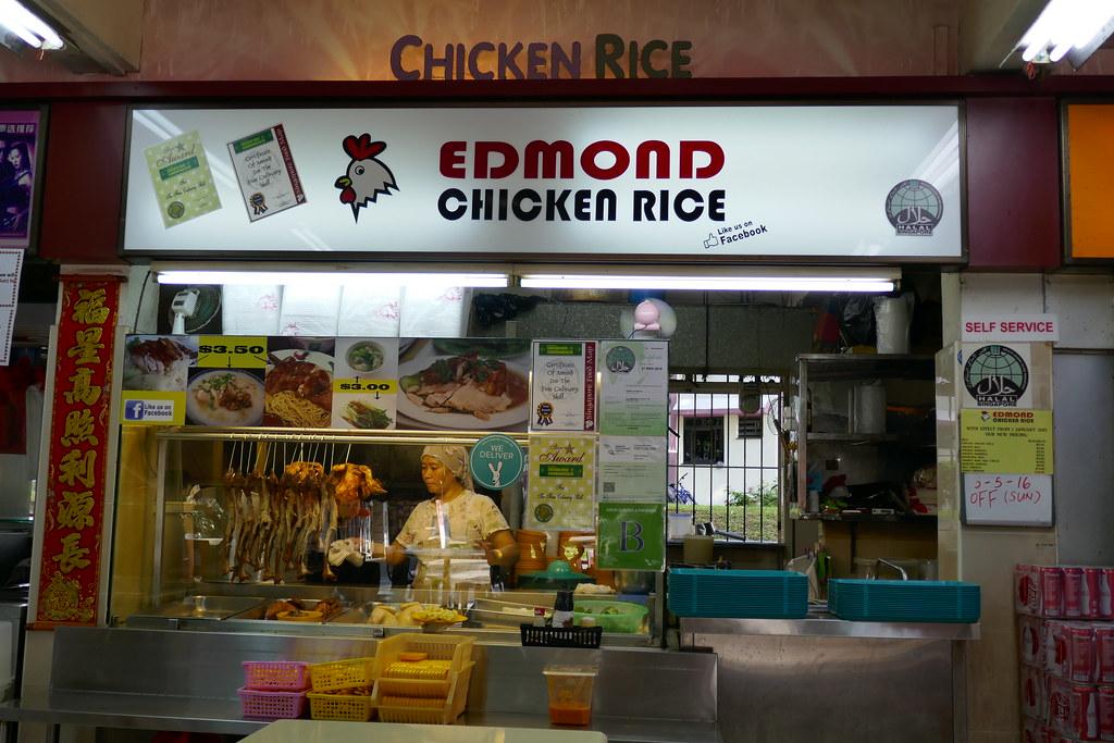 Tanglin Halt: Edmond Chicken Rice