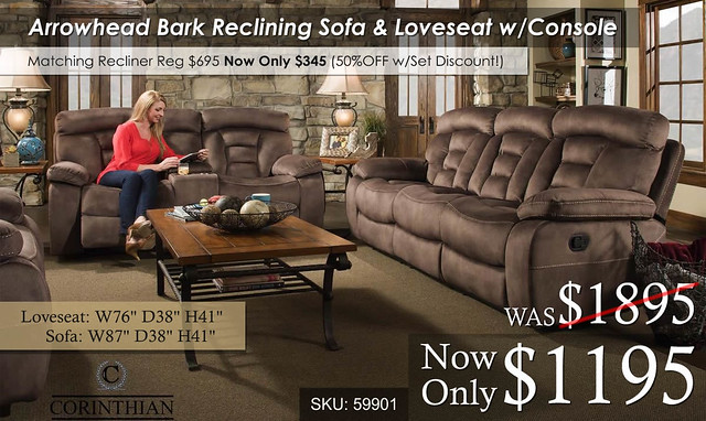Arrowhead Bark Reclining Set 59901