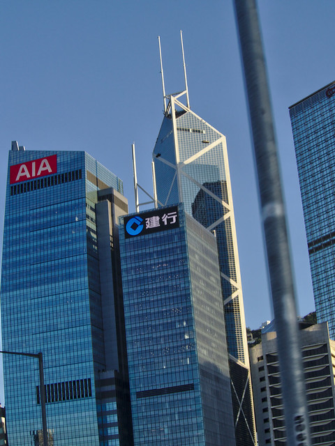 More HK Buildings