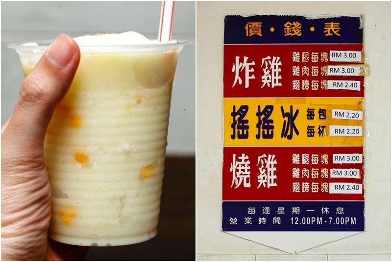 Yao Yao Ping and Price List