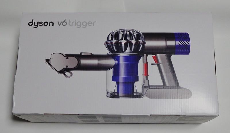 dyson v6 trigger #1