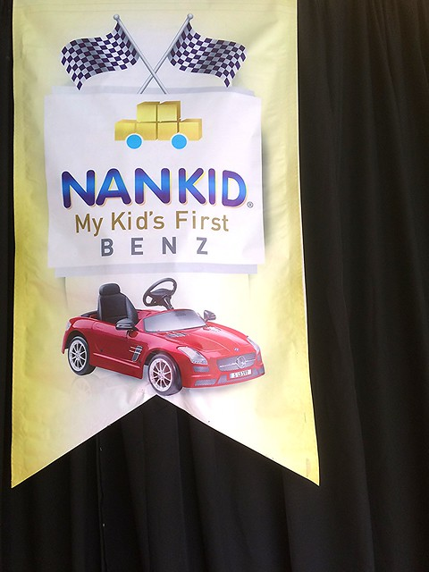 NANKID My Kid's First BENZ