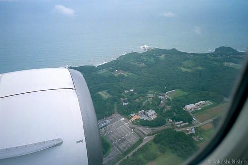 approaching Komatsu airport