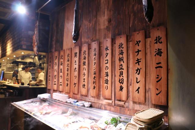 銭函バーベキュー 炉ばた バーベキュー 銀座 新橋 北海道 酒 ワイン ドリンク