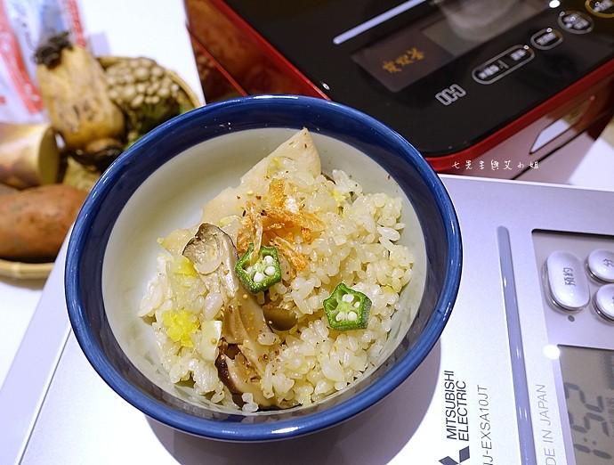 22 MITSUBISHI 三 菱蒸氣回收 IH 電子鍋