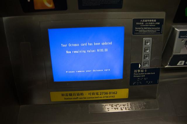 香港エクスプレスで行く、香港マカオ旅行記-73.jpg