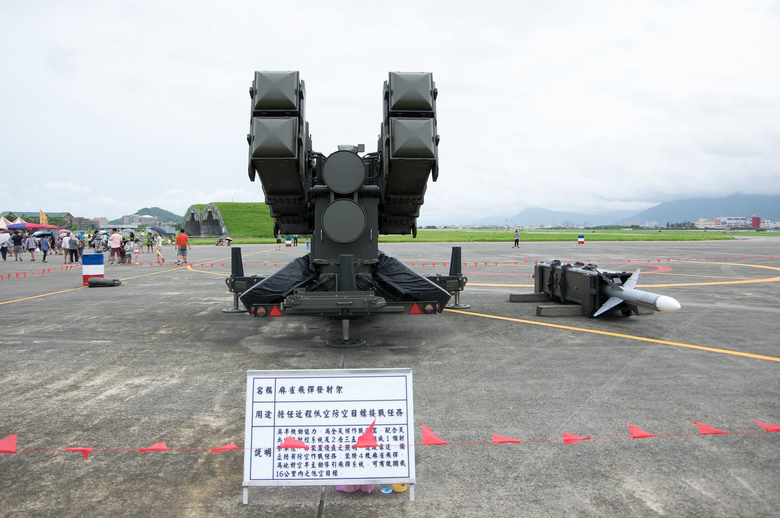 [2016/08/13]花蓮空軍基地