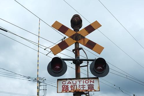 電鐘式警報機