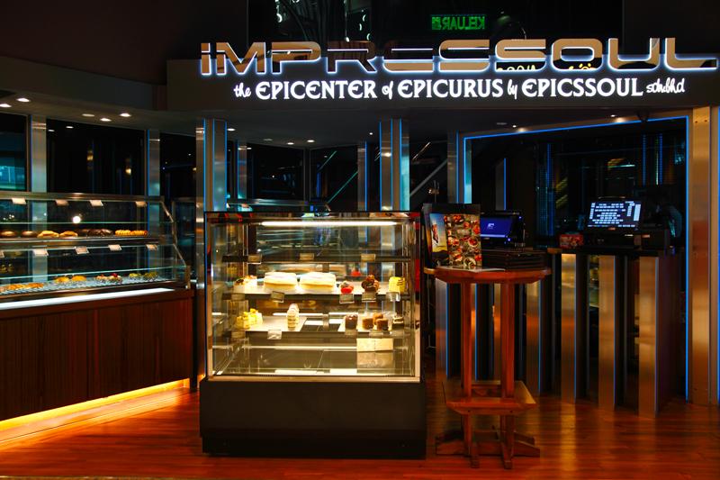 Impressoul Epicenter Epicurus Epicssoul