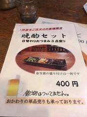 蕎麦 巴屋 広尾 ランチ