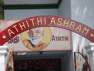 Athithi Ashram