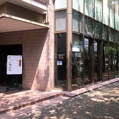 松玄 恵比寿 2016.7.20