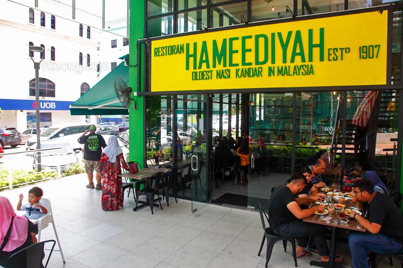 Hameediyah Nasi Kandar Restaurant Kota Damansara