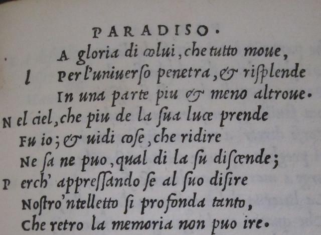 aldine-dante-paradiso-detail