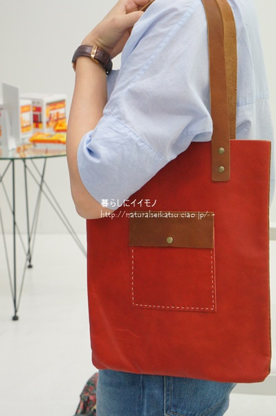 leathercraft017